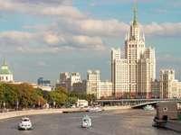 Wieżowiec na Wybrzeżu Kotielniczeskim (Rosja)