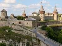 Stary Zamek w Kamieńcu Podolskim (Ukraina)