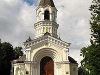 Prawosławna cerkiew  Wszystkich Świętych