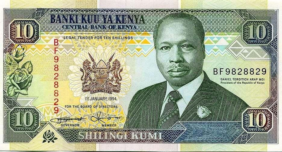 Billete de Kenia -  (13×13)