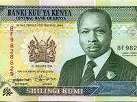 Billete de Kenia puzzle online