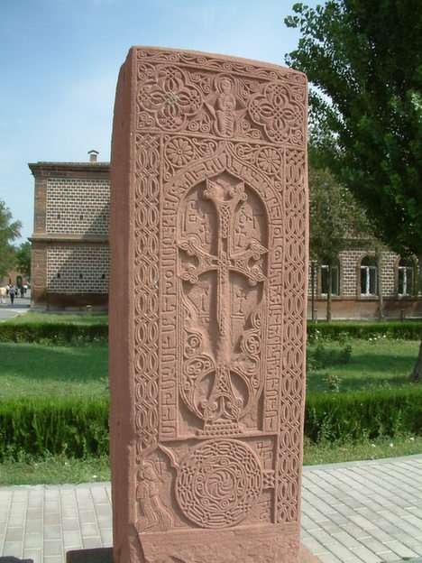 Chaczkar (kamienny krzyż) w Armenii puzzle online