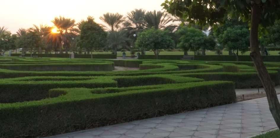 Park w Maskat