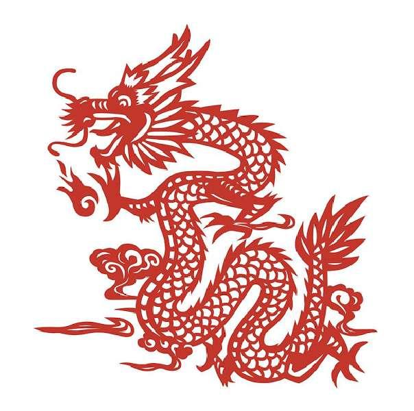 Dragon 1.