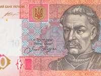 Ukraińskie pieniądze