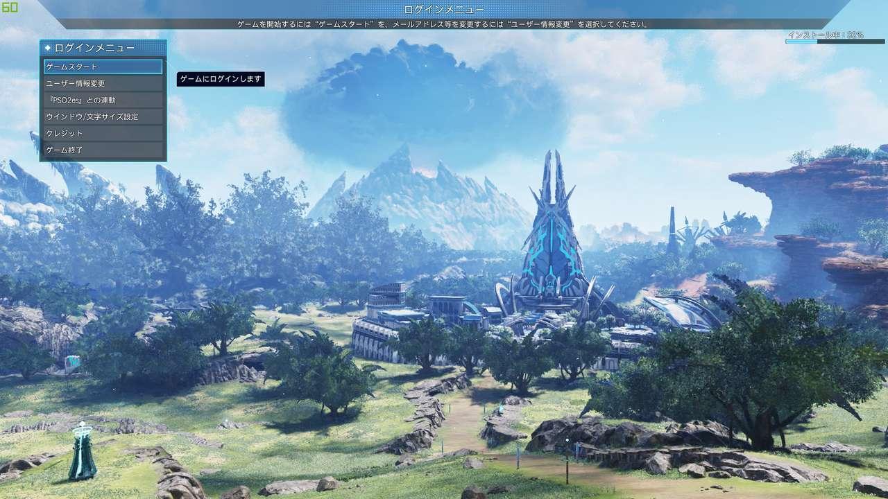 Phantasy Star Online 2 Nowa Genesis