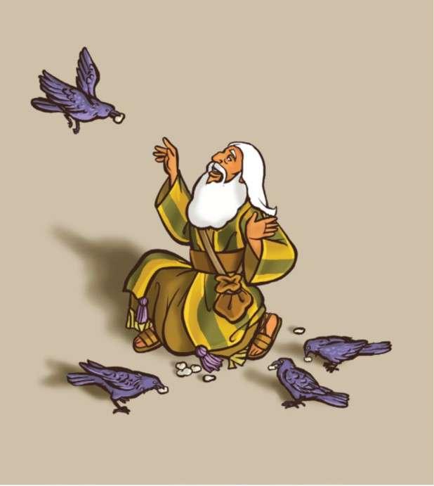 Ptaki dające jedzenie Elias
