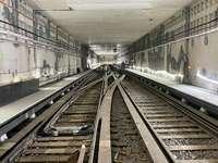 Linia tunelowa 11